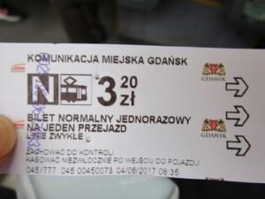 gdansk11バスチケット (640x480)
