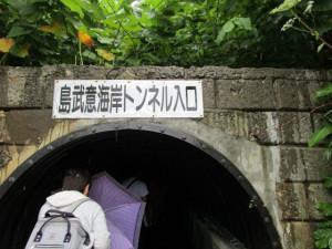 38島武意海岸2
