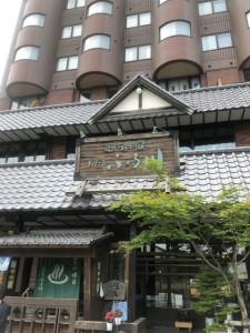 44旅館3